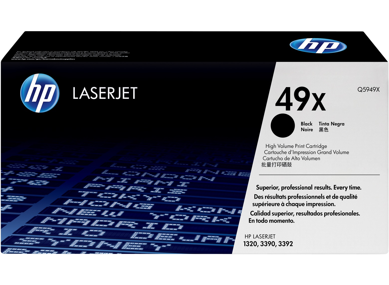 HP 49X Black High Yield Toner Cartridge