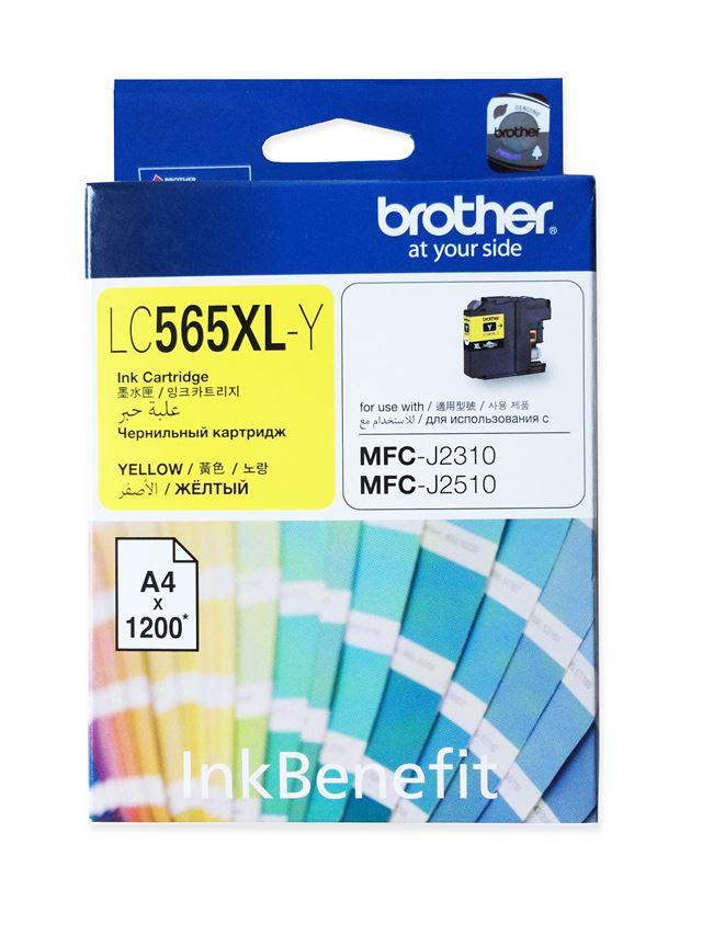 Brother MFCJ3520 High Yield Yellow Ink Cartridge