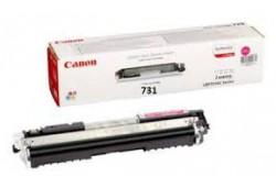Canon 731 Black Toner High Capacity LBP7110CN/LBP7110CW