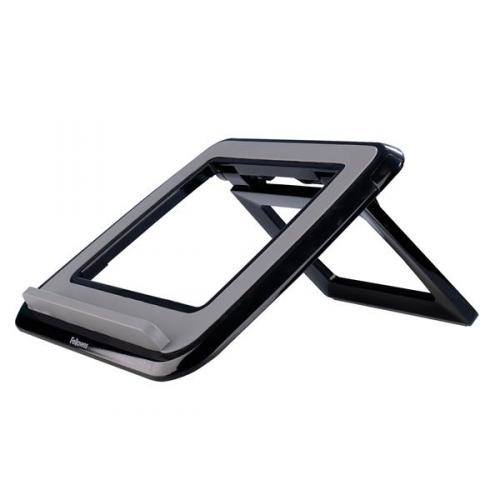 I-SPIRE LAPTOP QUICK LIFT BLACK