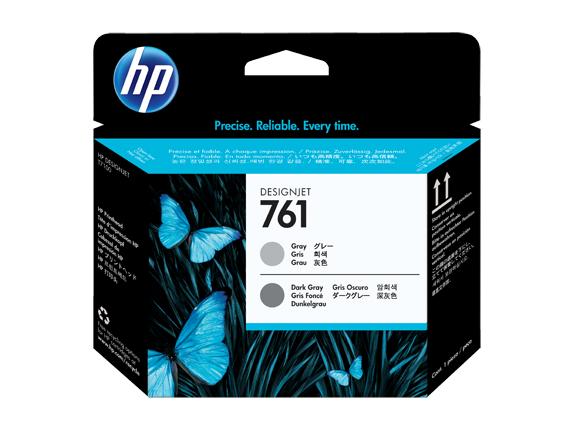 HP 761 Grey and Dark Grey Designjet  Printhead
