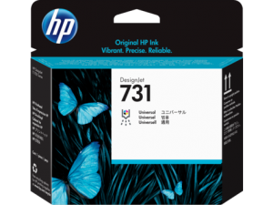 HP 731 PRINTHEAD DJ T1700/T1700DR