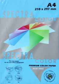 A4 Bright Paper - Pack of 500 Blue (IK220)