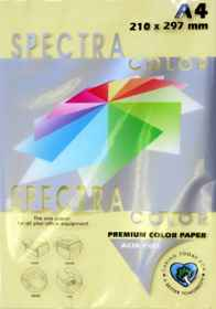 A4 Pastel Paper - Pack of 500 Yellow (IK160)