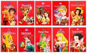 Gemeng - Disney Klassieke MHB