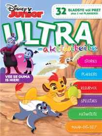 Disney Junior - Ultra-Aktiwiteite