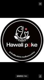 Hawaii Poke