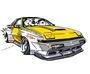 speedyquest