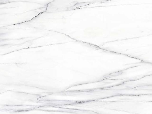 View of Porcelain - A-Tech Calacatta Lincoln Honed 1.2cm