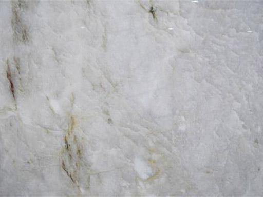 View of Quartzite - Baltoro Quartzite 3cm