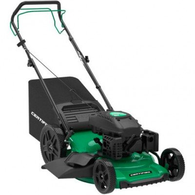 self-propelled lawnmower