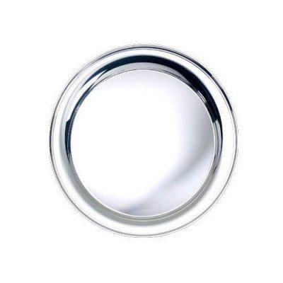 """Silver Trays, 12"""" Round picture 1"""