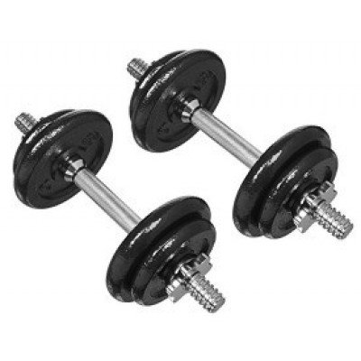 adjustable weight set – 40 lbs with case