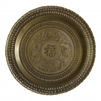 Gold Asian Tray picture 1
