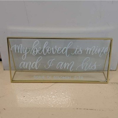 my beloved is mine, and i am his - clear sign