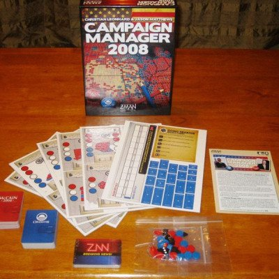 campaign manager 2008-1