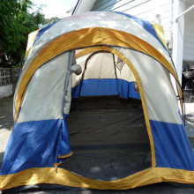 tera gear - 6' x 5' done tent with rain cover