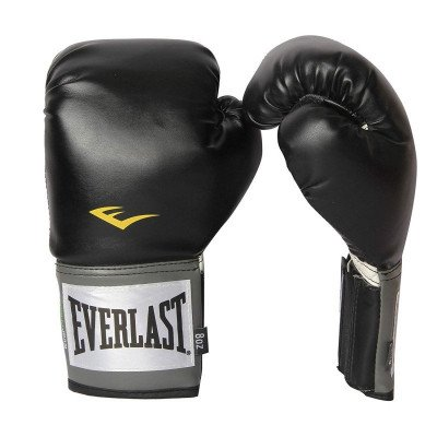 boxing training gloves picture 2