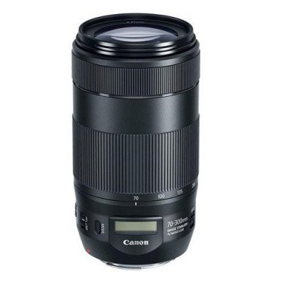 70-300mm f4-5.6 is ii usm lens picture 1