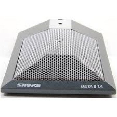 microphone, shure – beta91a drunkick