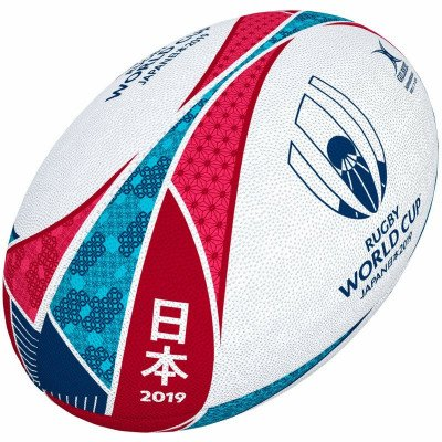 rugby ball picture 1