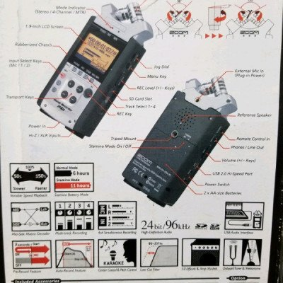 Zoom H4N Handy Recorder picture 4