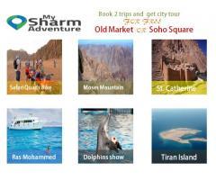 Sharm El Shekih Excursions package