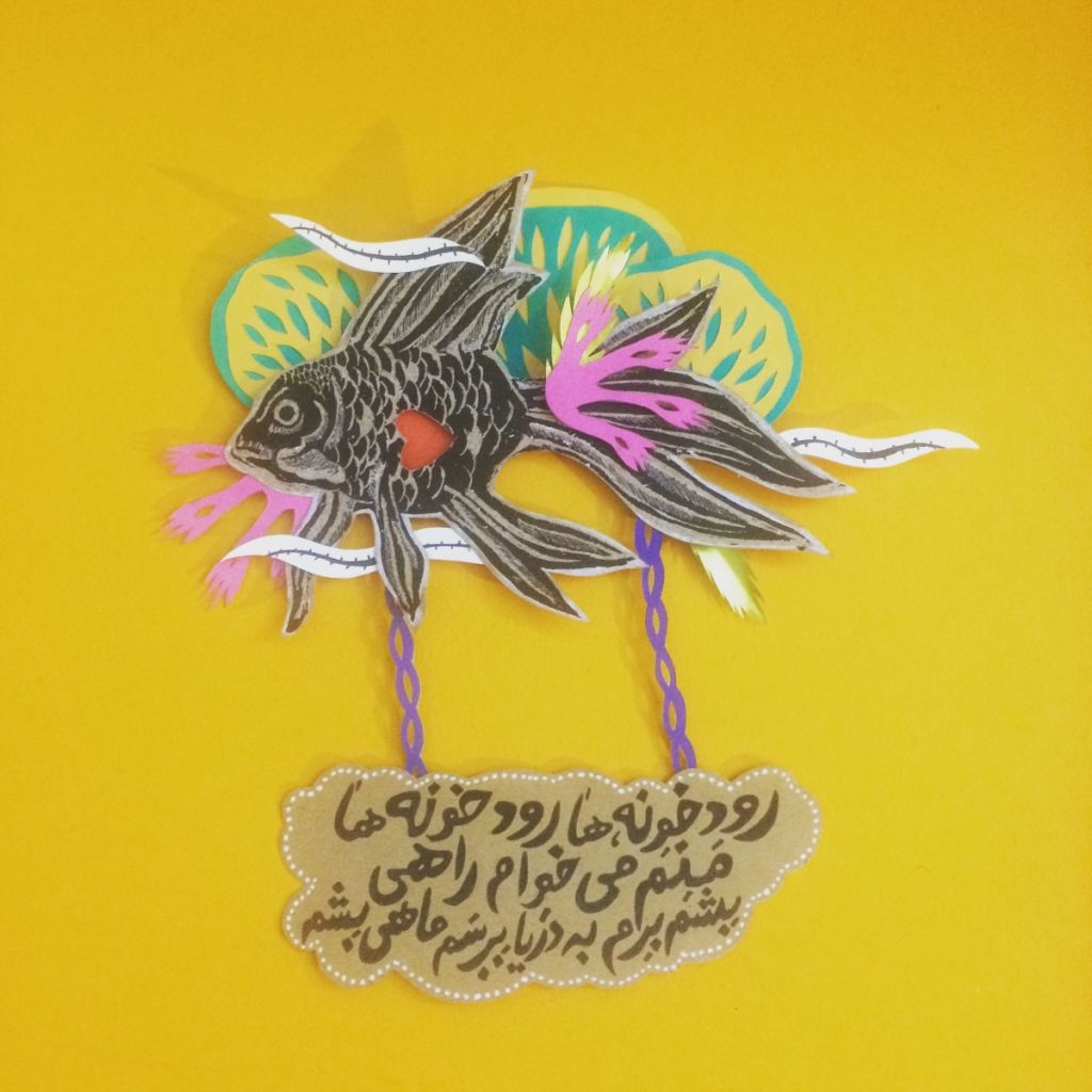 Cool Paper Art Wall Decor Gallery - Wall Art Ideas - dochista.info
