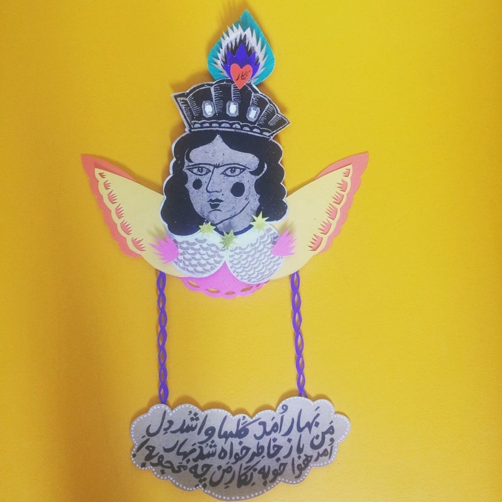 Paper Art Wall decoration - 80s Iranian song - f1