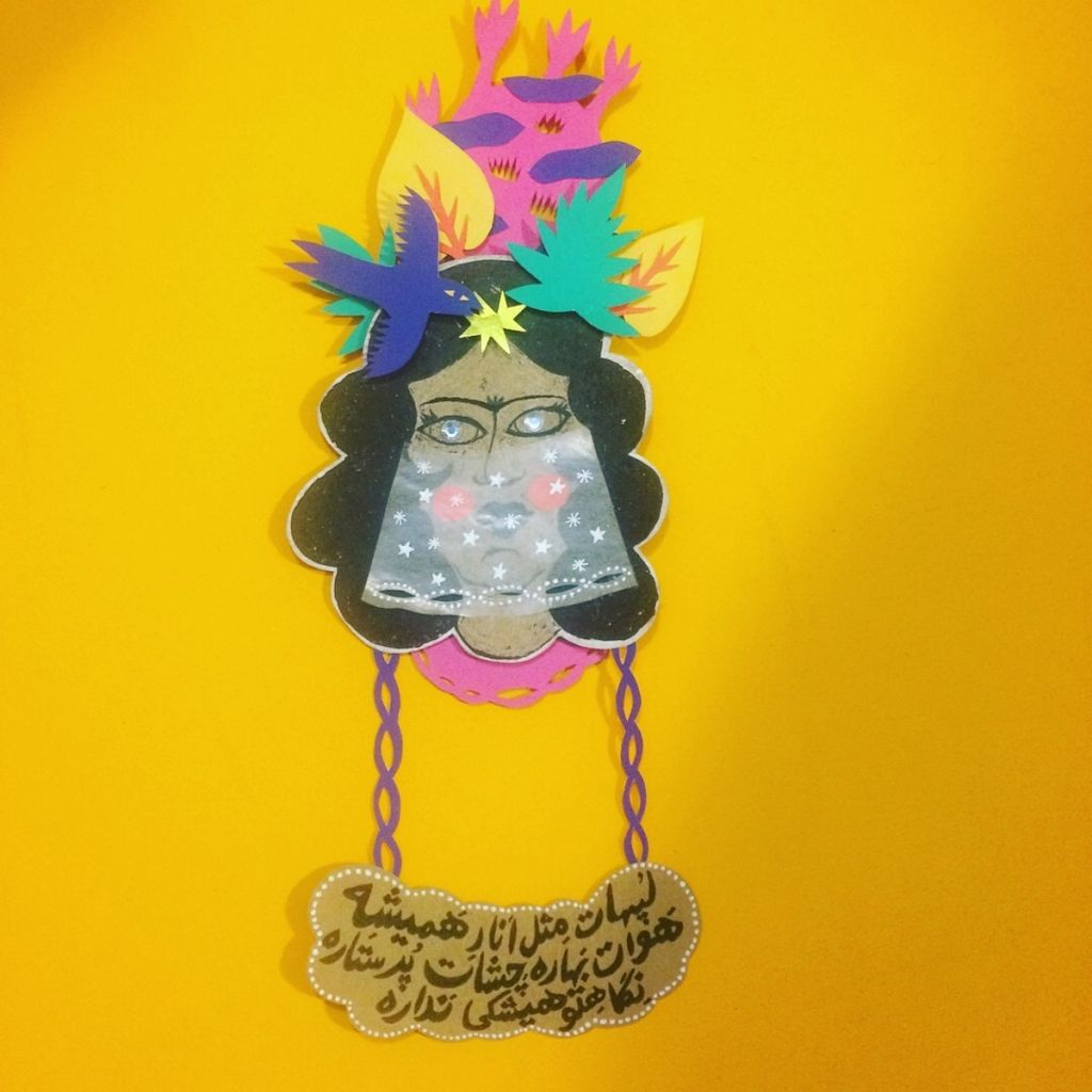 Paper Art Wall decoration - 80s Iranian song - f3
