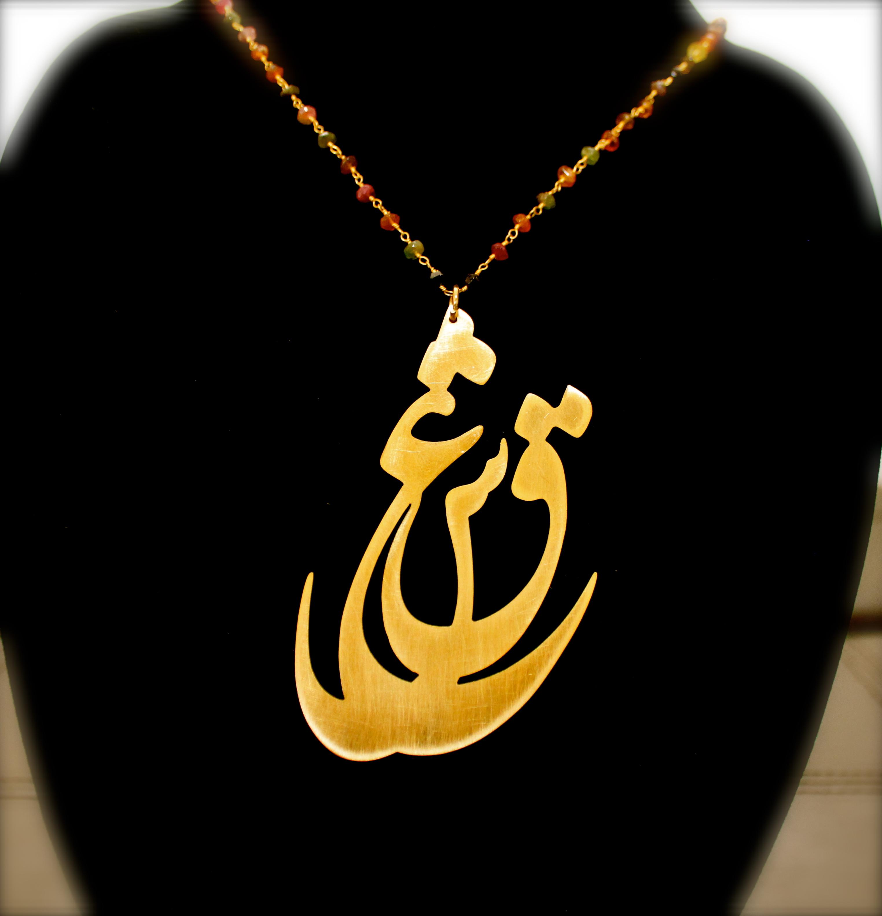 Necklace Eshgh Persian Love