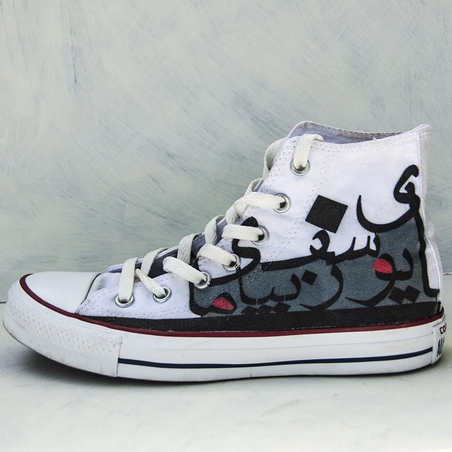 2ea8ce9a7b26 Custom Designed Converse Shoes with Persian Calligraphy