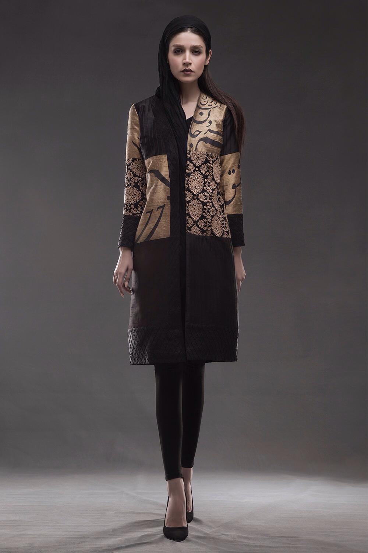 Handwoven Fabric Persian Calligraphy Jacket