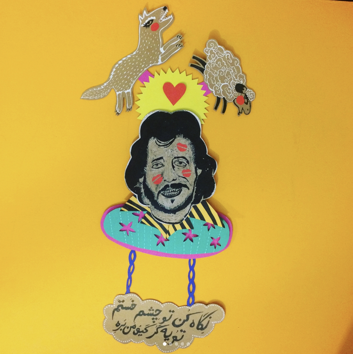 Paper Art Wall decoration - 80s Iranian song - m3