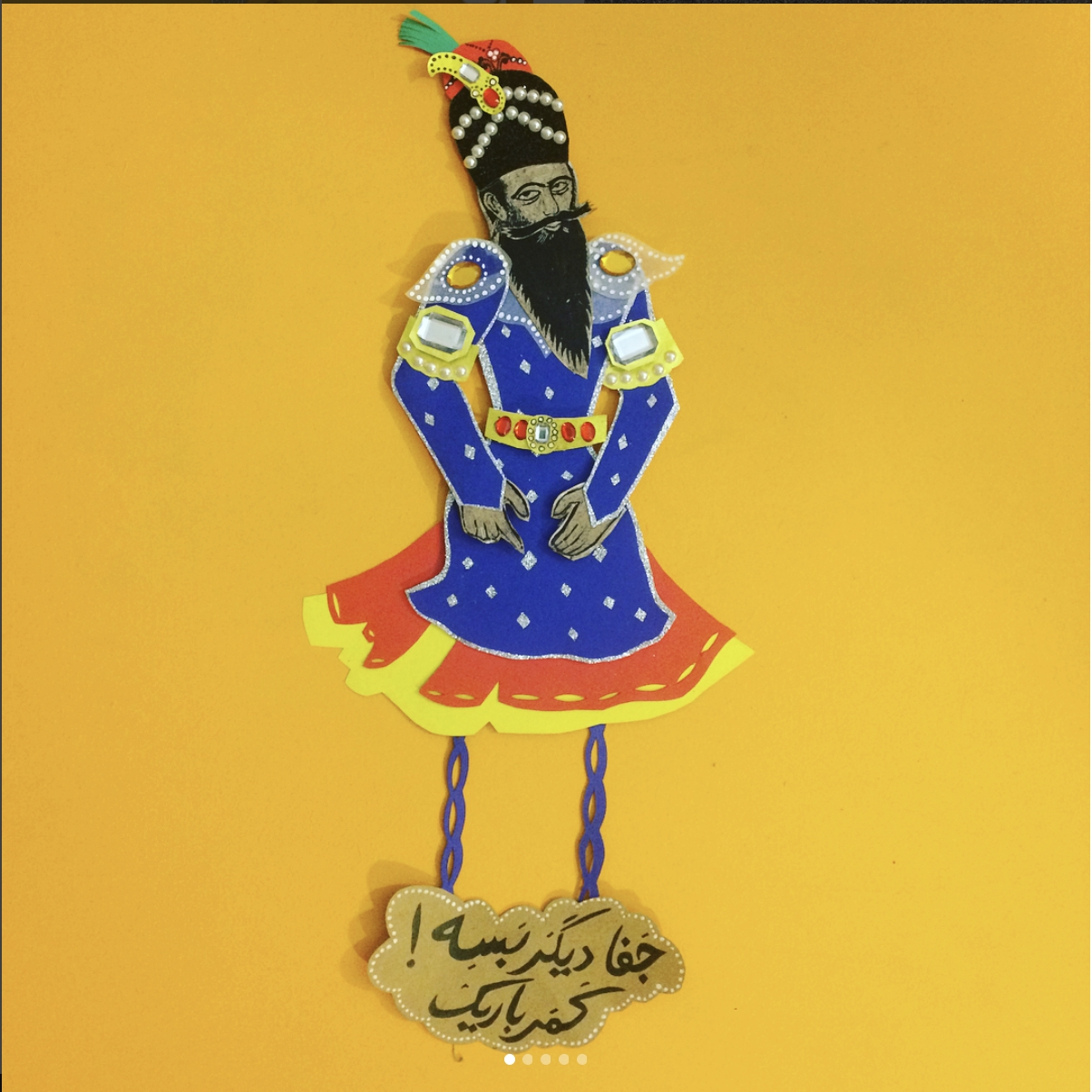 Paper Art Wall decoration - 80s Iranian song - m4