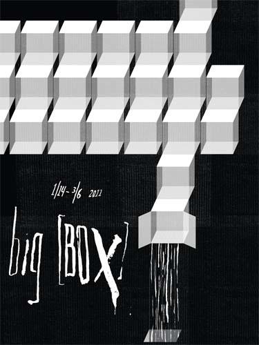 bigbox11