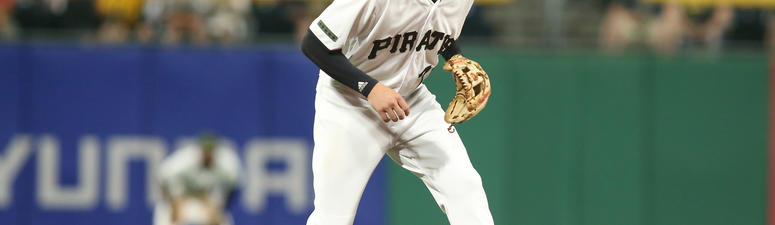 Kevin Newman Makes His Major League Debut With The Pirates