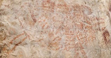 The world's oldest figurative artwork dated to a minimum of 40,000 years, in a limestone cave in the Indonesian