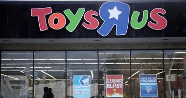 Toys R Us is closing its last U.S. stores by Friday, June 29