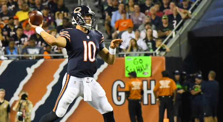 Not a repeat, Chicago Bears hold on