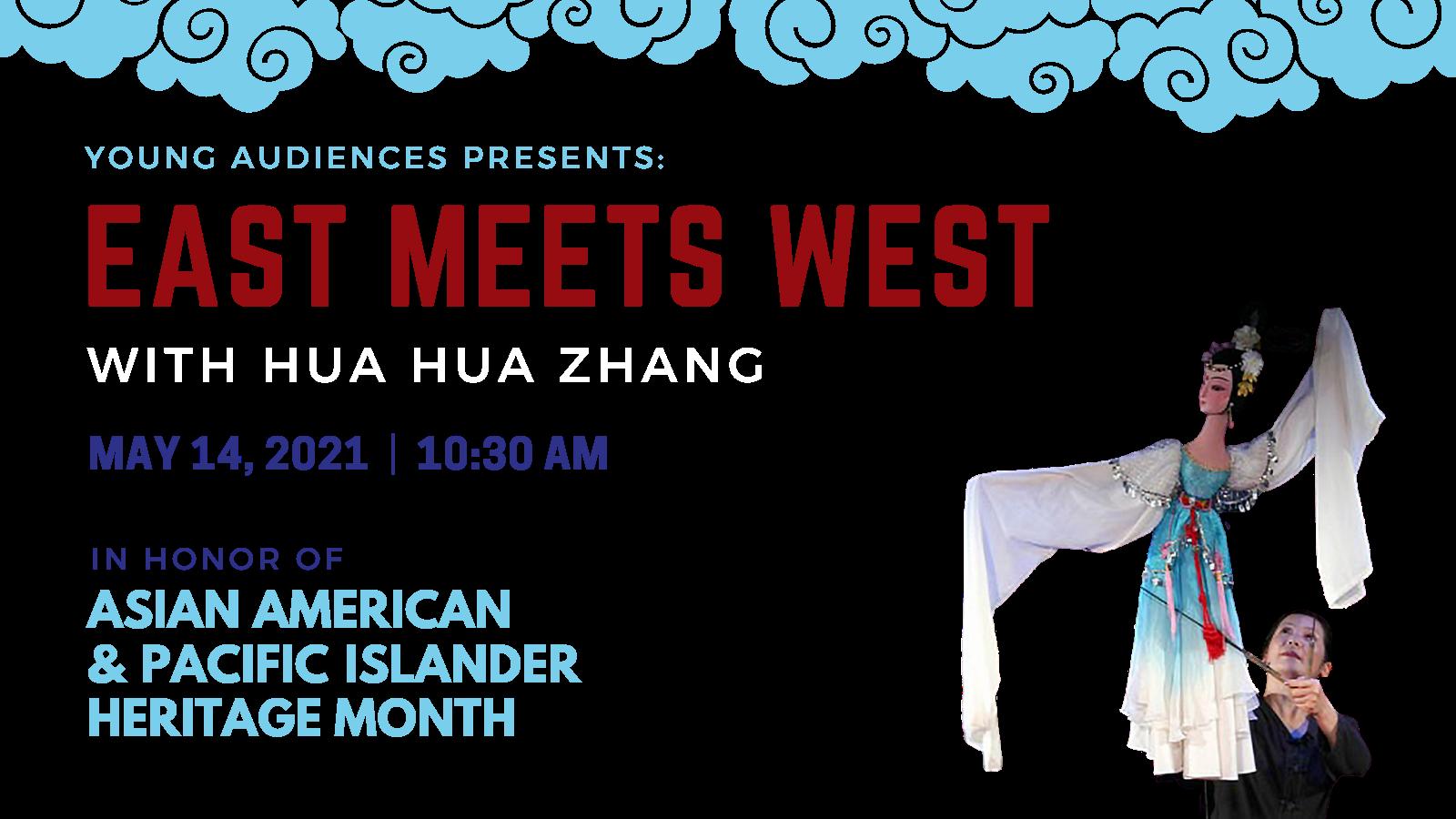 El este se encuentra con el oeste con Hua Hua Zhang SMV