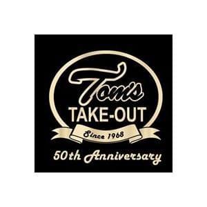 Tom's Take Out