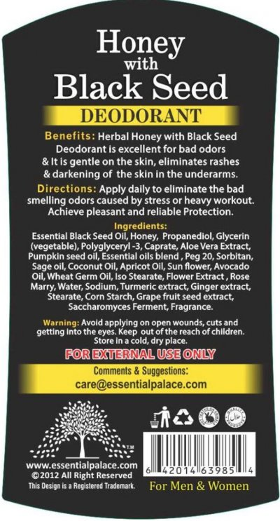 Black Seed & Honey Deodorant