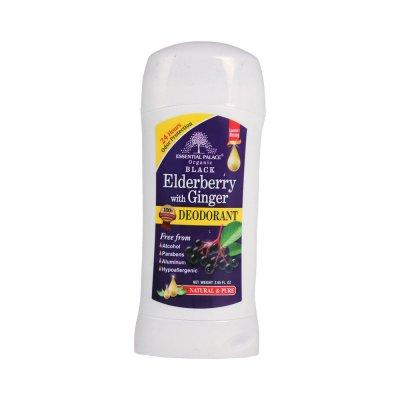 Elderberry & Ginger Deodorant
