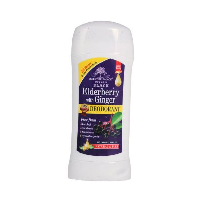 Elderberry & Ginger Deodorant