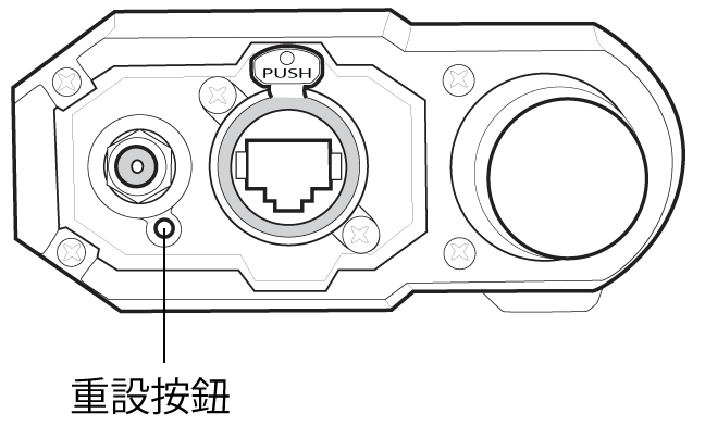 The back of the AD610 with the reset button called out
