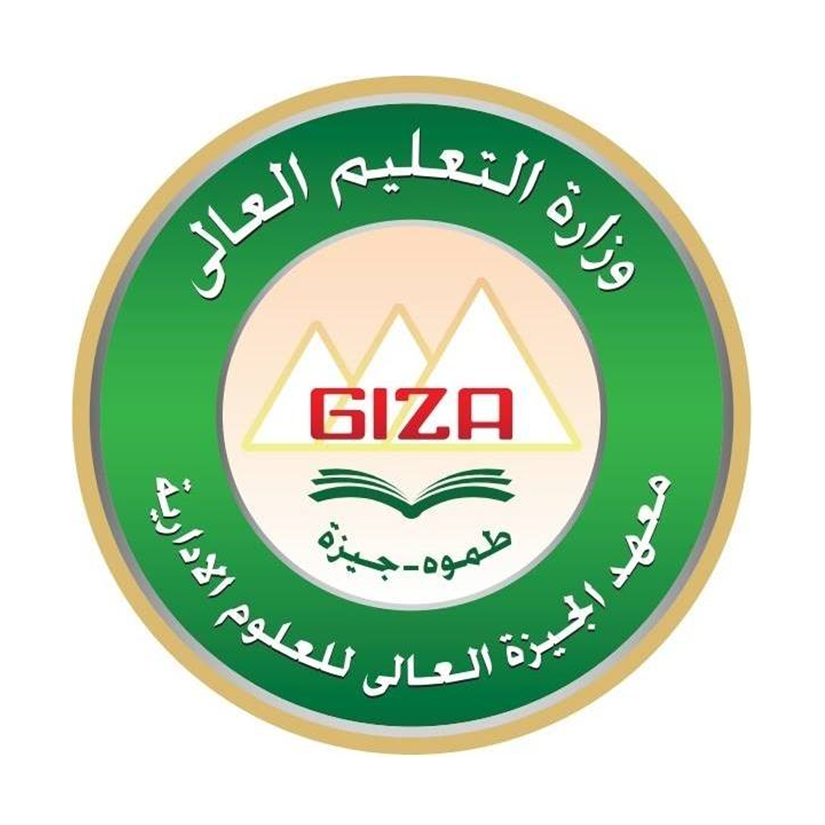 Giza Higher Institute for Managerial Sciences - Tomah