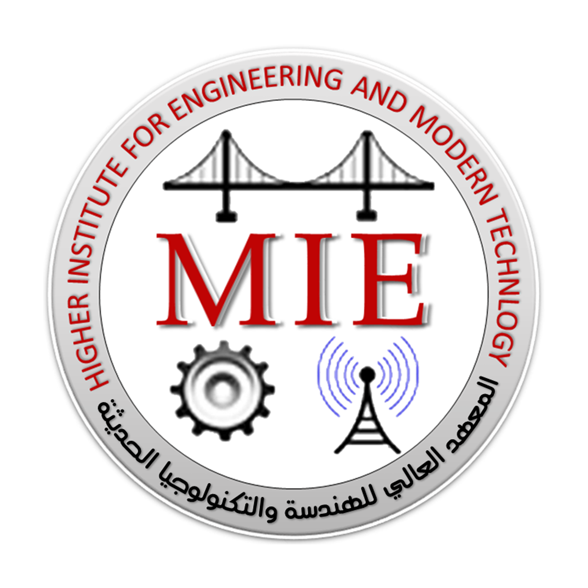 Higher Institute of Engineering and Modern Technology - Al-Marg