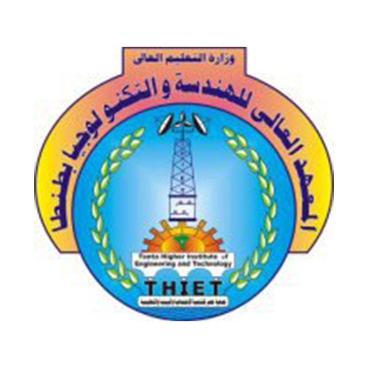 Higher Institute of Engineering and Technology - Tanta
