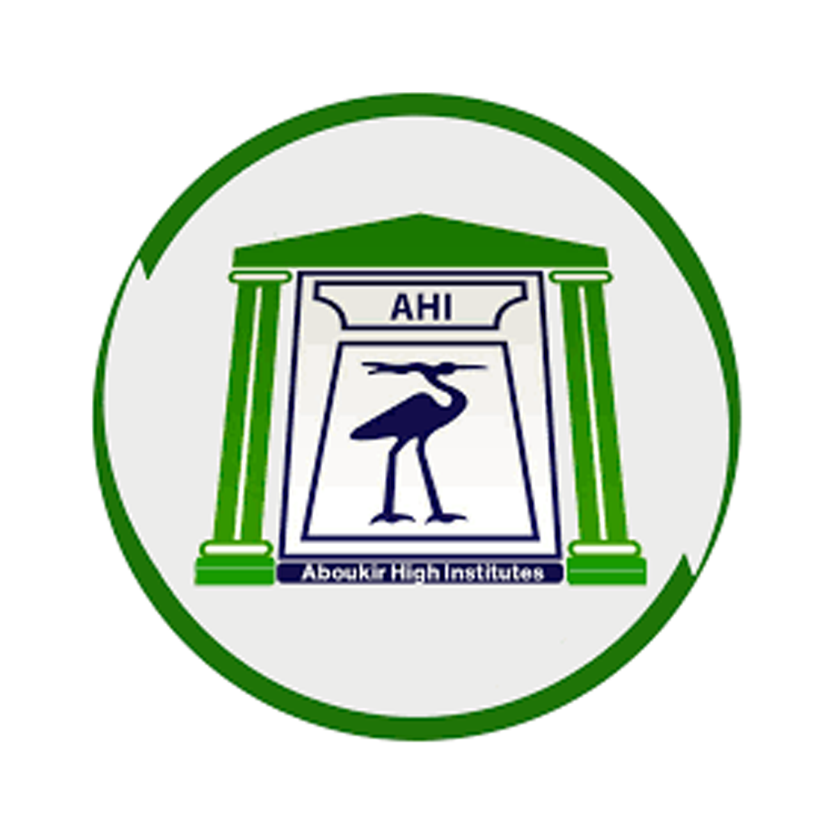 The Higher Institute for Tourism, Hotels and Monuments Restoration - Abo Kir, Alexandria